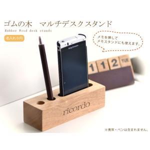 名入りデスクスタンド 20文字以内 スマホ・iPhone6とペン立て対応|ricordo|02