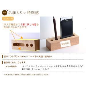 名入りデスクスタンド 20文字以内 スマホ・iPhone6とペン立て対応|ricordo|03