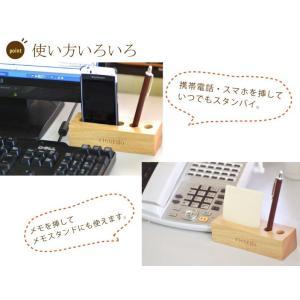 名入りデスクスタンド 20文字以内 スマホ・iPhone6とペン立て対応|ricordo|05
