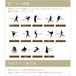 美作ひのき使用 スポーツシルエットキーホルダー 名前入り 14種|ricordo|03