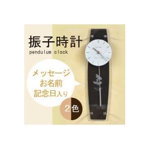 名入れ時計 メッセージ入り時計 選べるデザインが7種類 振り子長方形タイプ|ricordo