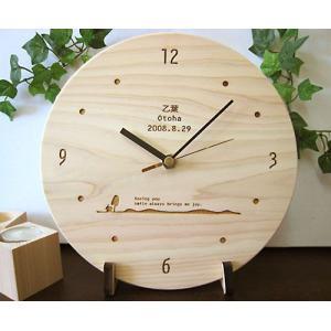 バースデー 丸型名入れ時計 イラスト入り 表面のみ30文字まで彫刻OK|ricordo