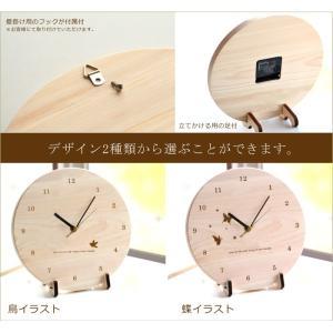 BBクロック 木製メッセージ丸型時計 選べるイラスト 鳥蝶 表面のみ30文字まで文字入れOK|ricordo|04