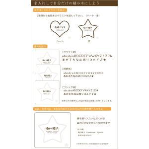 国産美作ひのき 名入れ積み木マークシリーズ2種 ハート星形 無料ラッピング 有料で積み木にも名入れあり|ricordo|02