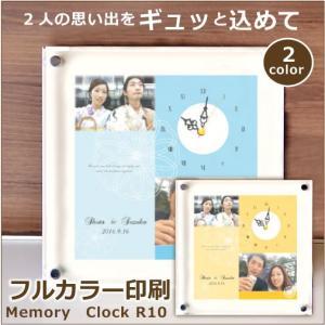 フルカラー印刷 二人の思い出をオシャレに飾る時計 R-10 写真2枚と名前・記念日入り|ricordo
