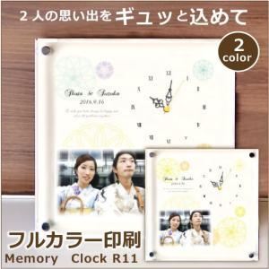 フルカラー印刷 二人の思い出をオシャレに飾る時計 R-10 写真1枚と名前と記念日入り|ricordo