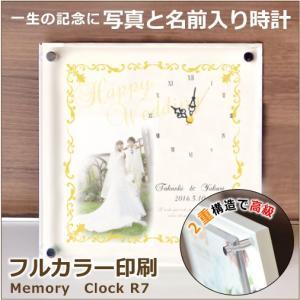 写真印刷の時計 Happy Wedding 写真入り時計 R-7 写真 自由文字30文字|ricordo