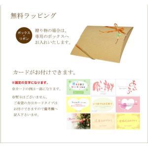 名前入り木製四角トレイ フォークスプーン サオ箸セット ご出産お祝いのプレゼントに|ricordo|05