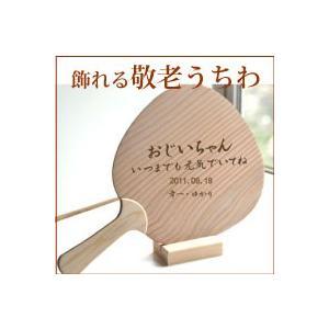 ■商品説明  サイズ:約180mm×170mm (取っ手部分を除く丸い文字部分) 製造国:日本 素材...