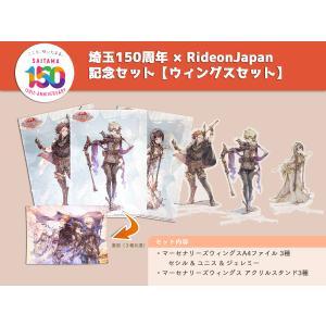 埼玉150周年記念×RideonJapan記念セット【ウィングスセット】 rideonjapan-store