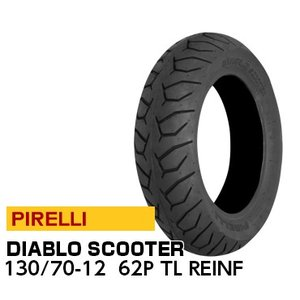 ピレリ ディアブロ スクーター 130/70-12 REINF DIABLO SCOOTER 2590400