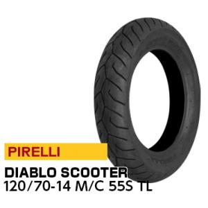 ピレリ ディアブロ スクーター 120/70-14 DIABLO SCOOTER 1660600