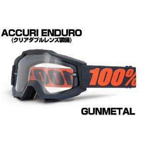 100% ACCURI ENDURO MXゴーグル【ED GUNMETAL】 【アキュリ ダブルレンズ標準装備 オフロードゴーグル エンデューロ ガンメタル】|ridestyle