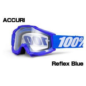 100% ACCURI MXゴーグル【REFLEX BLUE】 【アキュリ オフロードゴーグル リフレックスブルー】|ridestyle