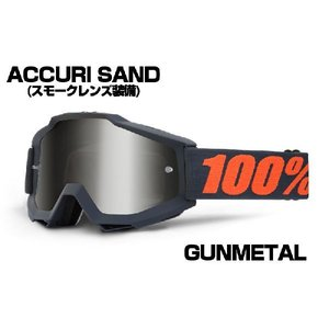 100% ACCURI SAND MXゴーグル【SAND GUNMETAL】 【アキュリ スモークレンズ標準装備 オフロードゴーグル サンド ガンメタル】|ridestyle