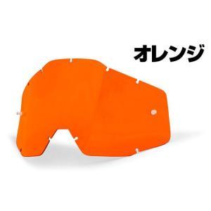 【メール便対応可】100% RACECRAFT・ACCURI・STRATA ゴーグル用 アンチフォグタイプレンズ 【オレンジ】|ridestyle