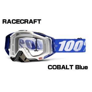 100% RACECRAFT MXゴーグル【COBALT Blue】【レースクラフト オフロードゴーグル コバルトブルー】|ridestyle
