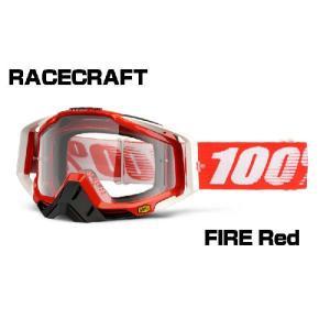 100% RACECRAFT MXゴーグル【FIRE Red】【レースクラフト オフロードゴーグル ファイアレッド】|ridestyle