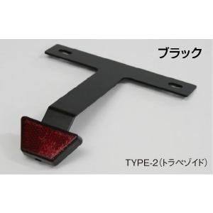ACTIVE #1150006B 汎用リフレクターキット TYPE-2 トラペゾイドタイプ【ブラック】【126cc超車両対応サイズ】|ridestyle