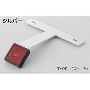 ACTIVE #1150008 汎用リフレクターキット TYPE-1 スクエアタイプ【シルバー】【126cc超車両対応サイズ】|ridestyle