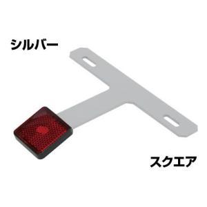ACTIVE #1150017 汎用リフレクターキット スクエアタイプ【シルバー】【125cc以下車両対応サイズ】|ridestyle