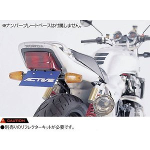 ACTIVE #1151028 フェンダーレスキット【カラー:シルバー】【純正ナンバー灯使用】【HONDA CB1300SF ('98-'02)】|ridestyle