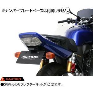 ACTIVE #1151030 フェンダーレスキット【カラー:ブラック】【LEDナンバー灯付属】【HONDA CB400SF/SB ('14年式)】【smtb-k】|ridestyle