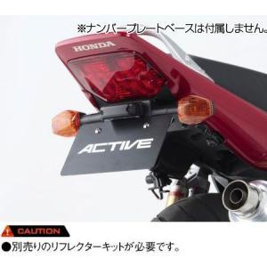 ACTIVE #1151052 フェンダーレスキット【カラー:ブラック】【純正ナンバー灯使用】【HONDA CB400SF VTEC3/Revo ('04-'13)】【HONDA CB400SB/Revo ('05-'13)】【|ridestyle