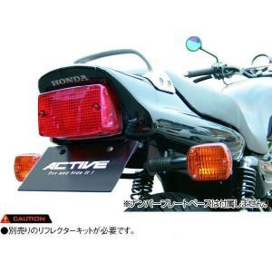 ACTIVE #1151055 フェンダーレスキット【カラー:ブラック】【純正ナンバー灯使用】【HONDA CB750 ('92-'08)※RC42】|ridestyle