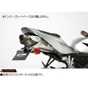 ACTIVE #1151056 フェンダーレスキット【カラー:ブラック】【LEDナンバー灯付属】【HONDA CBR1000RR ('06-'07)】【HONDA CBR600RR ('05-'06)】|ridestyle