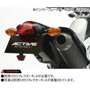ACTIVE #1151077 フェンダーレスキット【カラー:ブラック】【純正ナンバー灯使用】【HONDA CRF250L ('12年式)】【HONDA CRF250M ('13年式)】|ridestyle