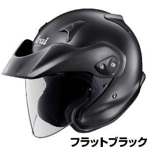 Arai CT-Z ヘルメット【フラットブラック(つや消しカラー)】【アライ バイク用 ジェットヘルメット CTZ】【smtb-k】 ridestyle