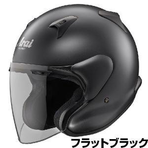 Arai MZ-F ヘルメット【フラットブラック(つや消しカラー)】【アライ バイク用 ジェットヘルメット MZF】【smtb-k】 ridestyle
