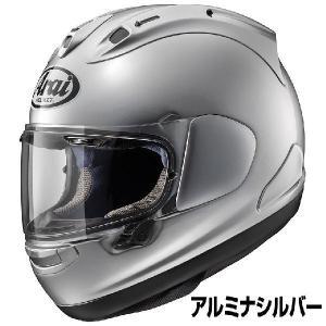 Arai PB-SNC2 RX-7X ヘルメット 【アルミナシルバー】【アライ バイク用 フルフェイスヘルメット RX7X】【smtb-k】|ridestyle
