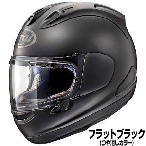 Arai PB-SNC2 RX-7X ヘルメット 【フラットブラック(つや消しカラー)】【アライ バイク用 フルフェイスヘルメット RX7X】【smtb-k】|ridestyle