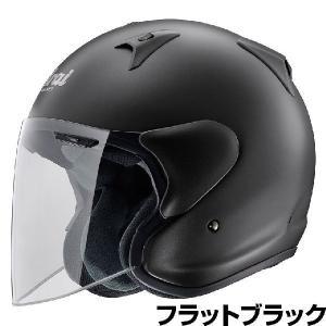 Arai SZ-G ヘルメット【フラットブラック(つや消しカラー)】【アライ バイク用 ジェットヘルメット SZG】【smtb-k】 ridestyle