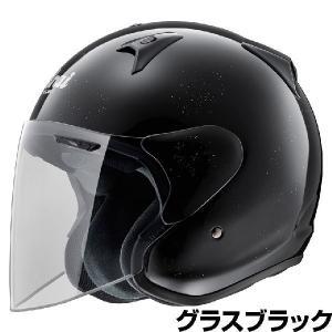 Arai SZ-G ヘルメット【グラスブラック】【アライ バイク用 ジェットヘルメット SZG】【smtb-k】|ridestyle