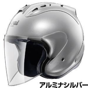 Arai SZ-RAM4 ヘルメット【アルミナシルバー】【アライ バイク用 ジェットヘルメット SZラム4】【smtb-k】 ridestyle