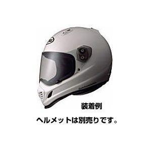 Arai TXホルダー 【ヘルメットオプション】【アルミナシルバー・グラスブラック・グラスホワイト・フラットブラック・バイオレットブラック】|ridestyle