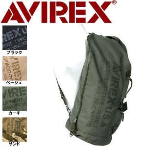 AVIREX AVX308 EAGLE ダッフルバッグ 【アビレックス バッグ】|ridestyle