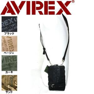 AVIREX AVX341 EAGLE シザーケース 【アビレックス バッグ】【ショルダー】|ridestyle