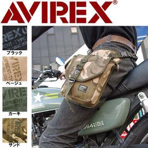 AVIREX AVX348 EAGLE 2wayレッグバッグ ボディバッグ 【アビレックス ホルスターバッグ】|ridestyle