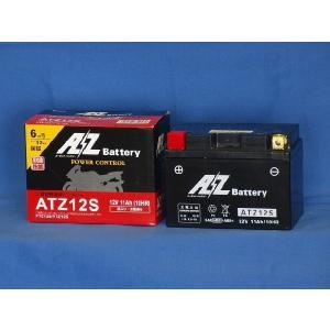 AZバッテリー 【ATZ12-S】【二輪車用 バイク用 MFバッテリー】【smtb-k】|ridestyle