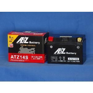 AZバッテリー 【ATZ14S】【二輪車用 バイク用 MFバッテリー】【smtb-k】|ridestyle