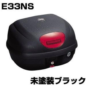 GIVI #68040 E33N モノロックケース【未塗装ブラック】【33リットル】【汎用ベース付き】【ストップランプ無し】【ジビ ハードケース リアボックス バイク用】|ridestyle