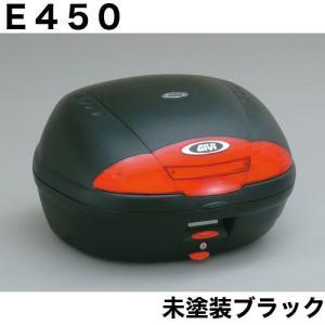 GIVI #68053 E450N モノロックケース【未塗装ブラック】【45リットル】【汎用ベース付き】【ストップランプ無し】【ジビ ハードケース リアボックス|ridestyle