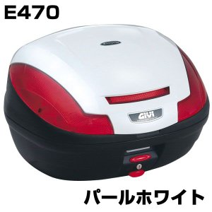 GIVI #68056 E470B906D モノロックケース【パールホワイト塗装】【47リットル】【汎用ベース付き】【ストップランプ無し】【ジビ ハードケース リア|ridestyle