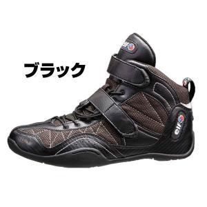 elf EXA11 ライディングシューズ【ブラック】【エルフ エクサ11】【smtb-k】 ridestyle