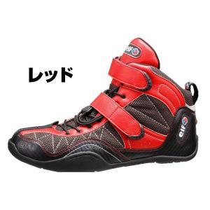 elf EXA11 ライディングシューズ【レッド】【エルフ エクサ11】【smtb-k】 ridestyle