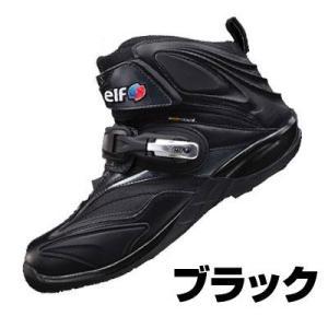 elf SYNTHESE14 ライディングシューズ【ブラック】【エルフ シンテーゼ14 バイク用 ライディングブーツ】【smtb-k】 ridestyle